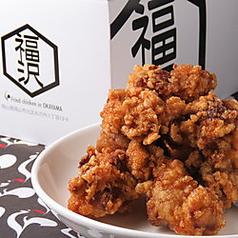 からあげ専門店 福沢 東岡山店のおすすめ料理2