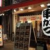 串かつ とんかつ かつ次郎のおすすめポイント3