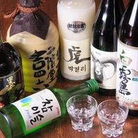 種類が豊富な飲み放題メニューをご用意しています。