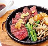 海鮮れすとらん 魚輝水産 草津店のおすすめ料理3