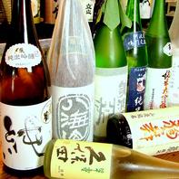 厳選した全国銘柄の日本酒や焼酎多数!