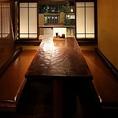 個室席ございます!完全プライベート空間でお料理を心ゆくまでお楽しみ下さい。飲み会や女子会、誕生日記念日などのシーンに最適です!