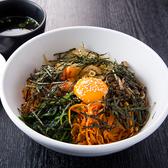 焼肉牛ちゃん 西崎店のおすすめ料理3