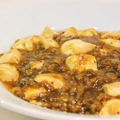 中国料理Nao