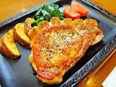 ファミリーレストラン VAN・Bのおすすめ料理2