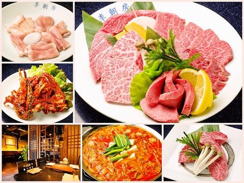 厳選されたA5中から上ランクのお肉をより安くお客様に提供しております。