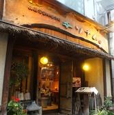 ソナム 恵比寿店の雰囲気3