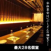 いぶしぎん 千葉店の雰囲気3