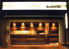 restaurant bucheide レストランブチェイデの写真