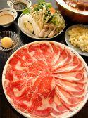 しゃぶしゃぶ すきやき くりりんのおすすめ料理2