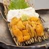 ぼんてん漁港 一番町 芭蕉の辻店のおすすめポイント1