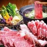 しゃぶしゃぶ すき焼き懐石 後藤のおすすめ料理3