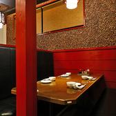 【2~4名様・テーブル半個室】大きなソファータイプのお席でくつろげる、ゆったり空間