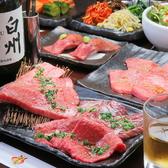 陽山道 パルコヤ店のおすすめ料理3