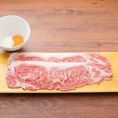 听屋焼肉 学芸大学のおすすめ料理2