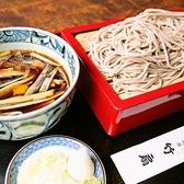 竹扇のおすすめ料理2