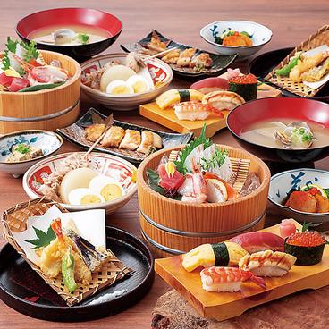 庄や 会津若松店のおすすめ料理1