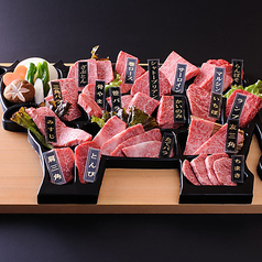 和牛 名匠 牛国屋 吉野町店のおすすめ料理1