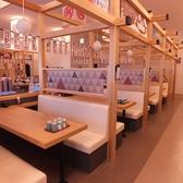 回転寿司 いちばん船 マルナカ須崎の雰囲気2