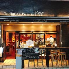 トラットリア&ピッツェリア Dai 町田店の雰囲気1