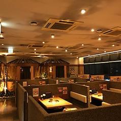 焼肉屋さかい 久里浜店のおすすめポイント1