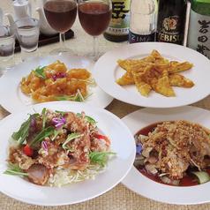 中華食堂わかの写真