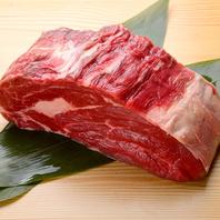 厳選した牛肉をとりそろえました。
