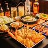 仙台焼鳥・串揚げ居酒屋 串屋のおすすめポイント3