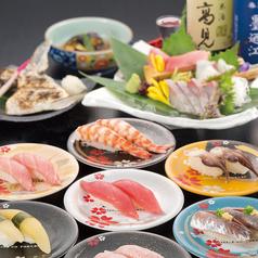 海鮮アトム 大和田エルパ店の写真