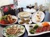レストラン ティアラ Tiaraのおすすめポイント1