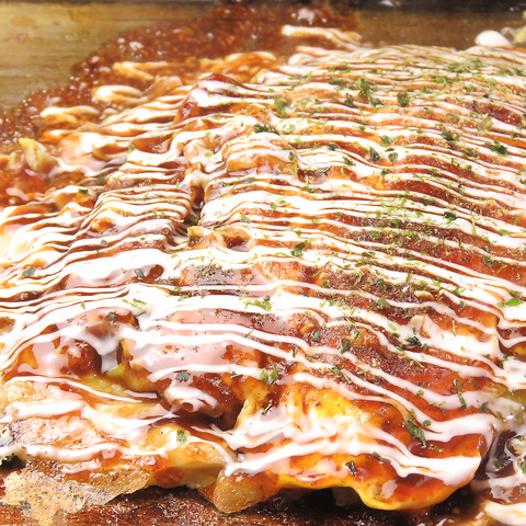 こだわりの重ね焼きでふわふわ&トロトロのお好み焼きをぜひお召し上がり下さい!