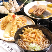 かさぎ屋 北与野店のおすすめ料理3