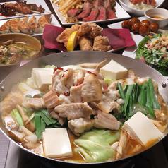 もつ鍋 から揚げ やきとり あかね総本店のおすすめ料理1