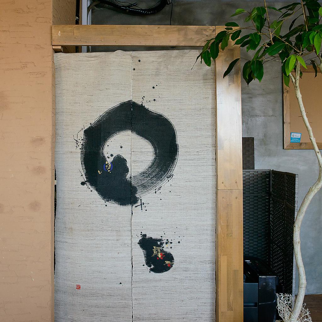 串と魚と酒 なると家|店舗イメージ6