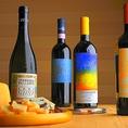 本格イタリアンと種類豊富なワインが自慢♪