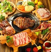 金羊牧場 新宿東口店のおすすめ料理2
