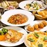 Restaurant Cuisine SANNO レストラン キュイジーヌ サンノウのおすすめポイント1