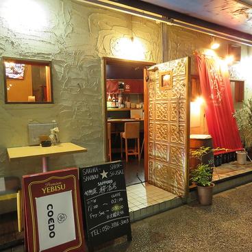 旬惣菜 桜酒房の雰囲気1