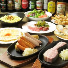 ドイツ運のおすすめ料理1