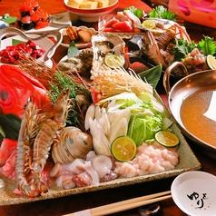 日本酒専門店ゆとりのおすすめ料理1