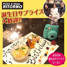 リトルノ RITORNOのおすすめ料理1
