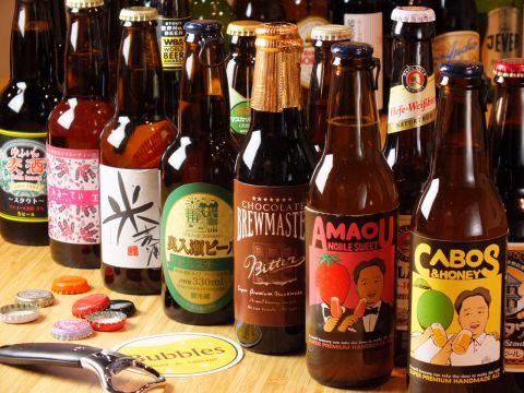 独創性豊かなクラフトビールのお店20選!東京でビールを楽しもう