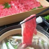 創作懐石 三陸金華和牛のおすすめ料理2