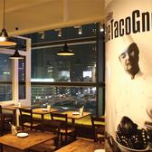 ご予約必須☆大人気の窓際席は広々ソファー!渋谷の夜景を眺めながら楽しいお食事をお楽しみください。