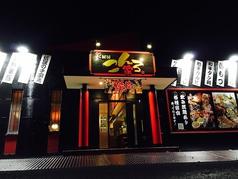こんろ家 敦賀本店の写真