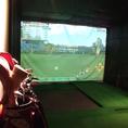 シュミレーションゴルフの個室は1名様~ご利用いただけます。