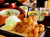 鳥開 総本家 ラシック店のおすすめ料理3