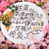 渋谷っ子居酒屋 とととりとん 魚鶏豚のおすすめポイント2