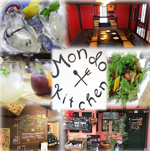 Mondo Kitchen 新松田