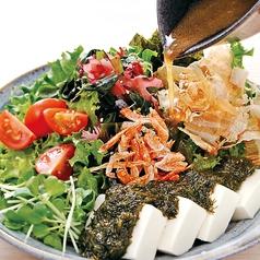目利きの漁師屋サラダ/しらす入り銀次の「海苔のり」サラダ